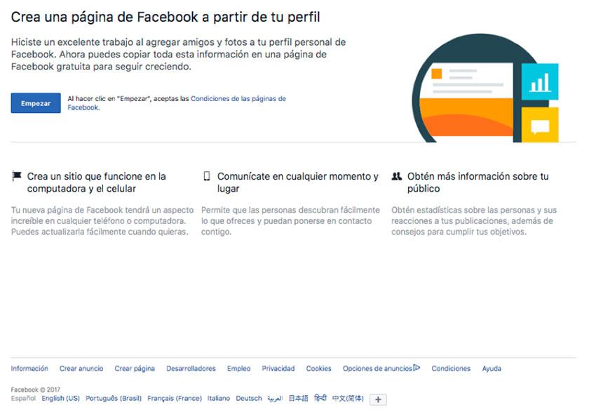 captura de pantalla migrando un perfil personal a fan page en Facebook primer paso